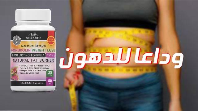 مدمر الدهون الأقوى لحرق الدهون وسد الشهيه ستخسرين 10 كجم في 10ايام