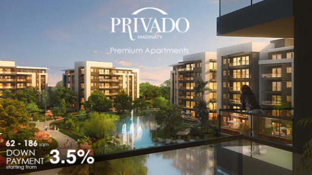 پريڤادو – امتلك الخصوصية في قلب مدينة متكاملة!