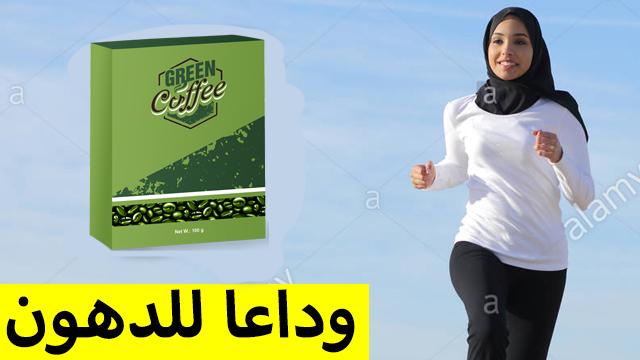 دكتور مصري: هذا المنتج يقضي على 34 كيلو من الدهون في شهر فقط